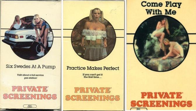 private_screenings