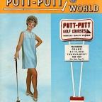 Putt-Putt World